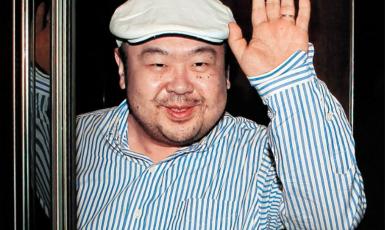 Kim Čong-nam (ČTK)