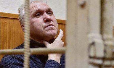 Vladimir Jevdokimov (Crime Russia)