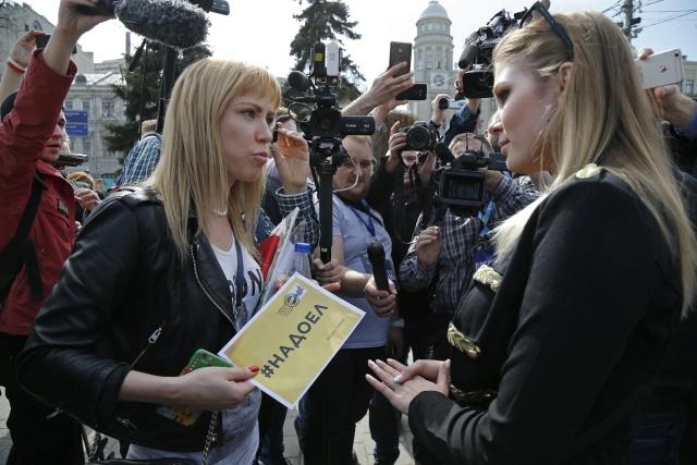 ČTK/AP/Alexander Zemlianichenko