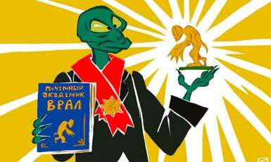 http://antropogenez.ru/VRAL/