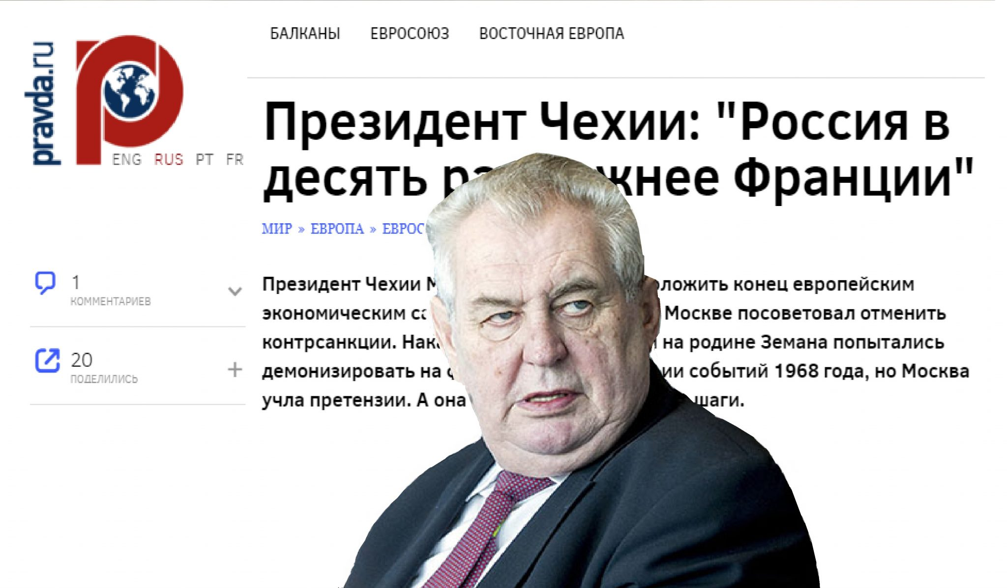 Pravda.ru/ТВ Центр