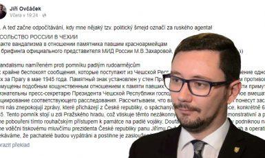 ČT/F24
