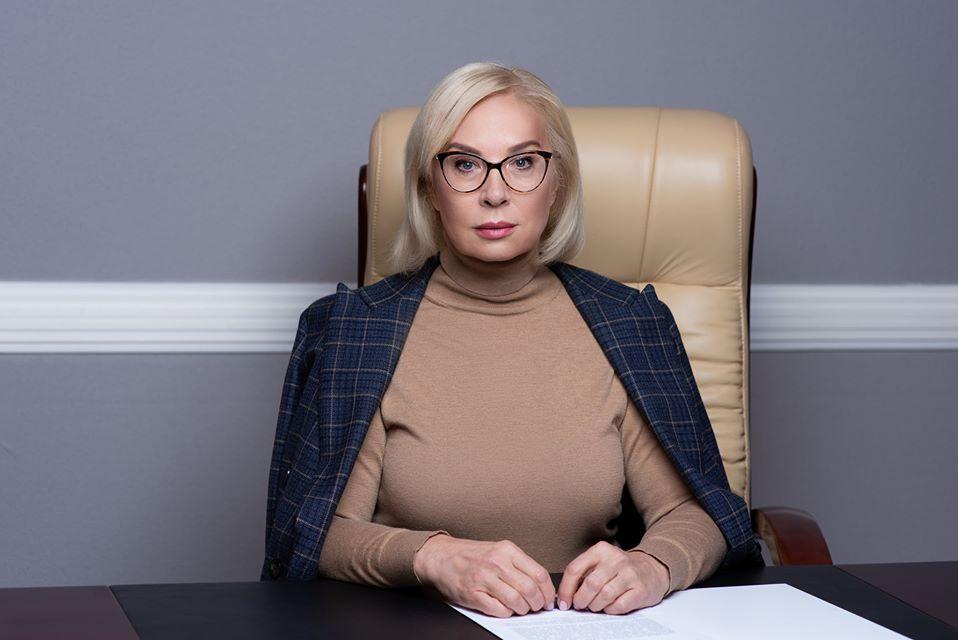 Ukrajinská ombudsmanka Ludmila Denisová  (FB Ludmily Denisové)