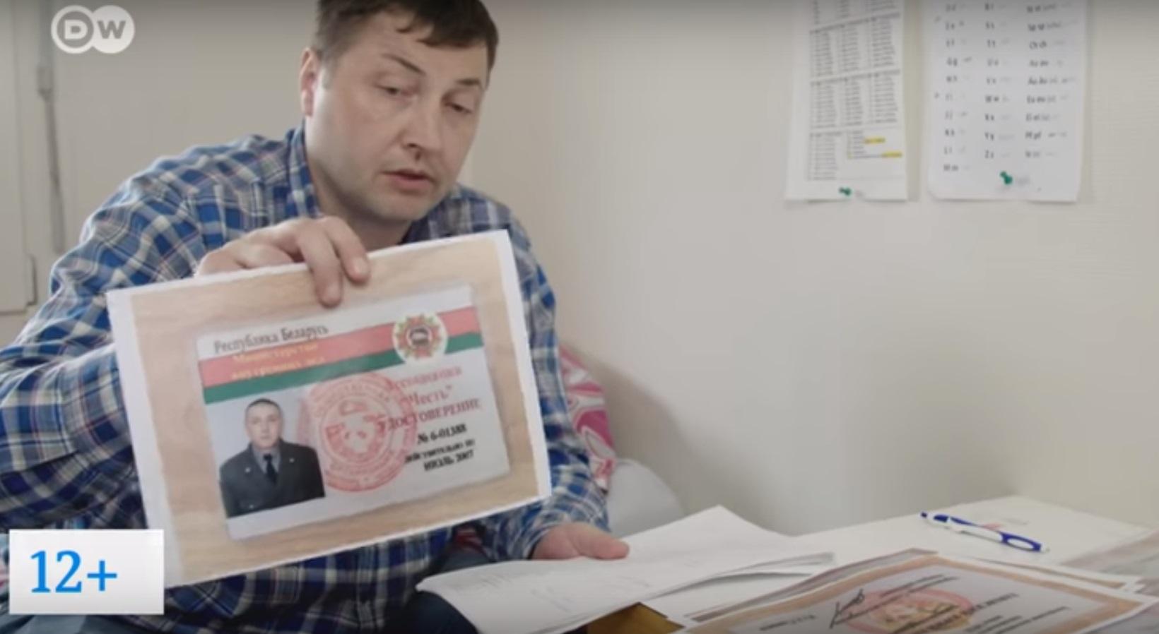 Jurij Garavskij (youtube/DW)