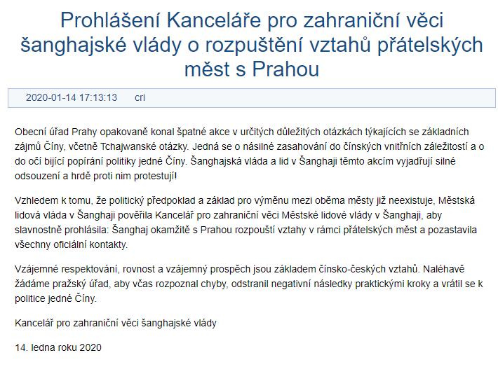 Czech.cri.cn