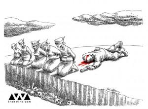 Twitte, Mana Nayestani