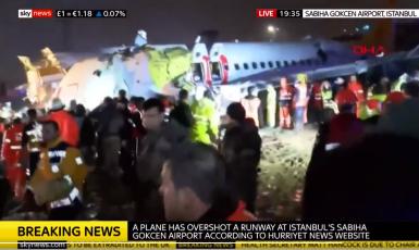 Sky News, screenshot