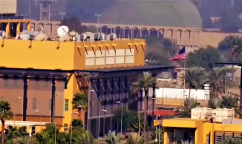 Americká ambasáda v Bagdádu (youtube)