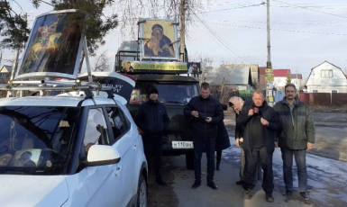 Mohlo to být hezké automobilové procesí, ale nebude nic. (vesti-lipetsk.ru)