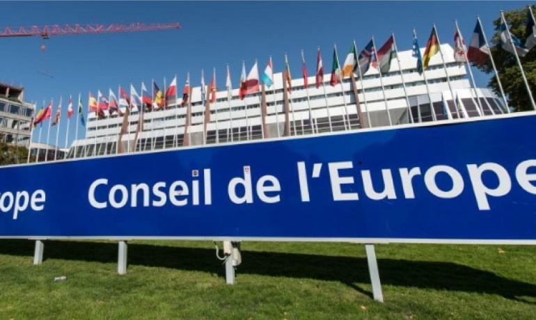 Rada EU (Evropská unie)
