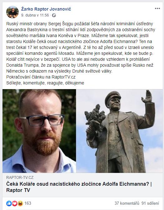 FB Žarko Jovanovič