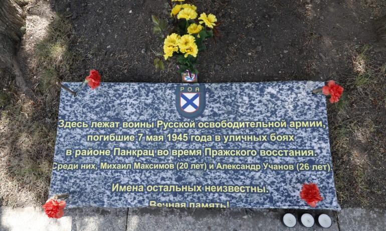 Pamětní nápis, který někdo neznámý v posledních dnech umístil k hrobu vlasovců na pražských Olšanských hřbitovech  (Martin Frouz)