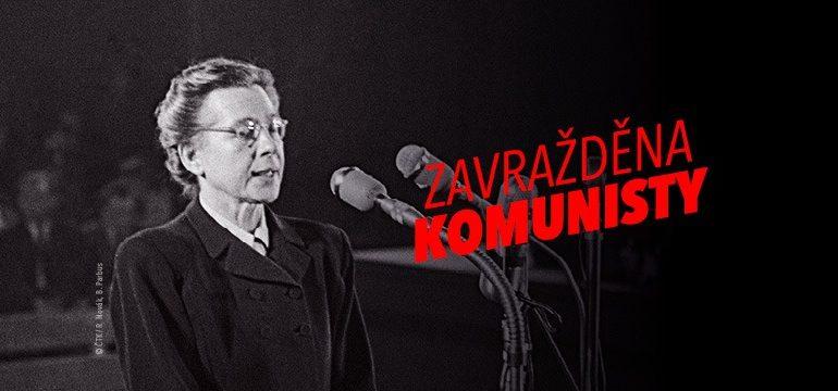 Dekomunizace.cz