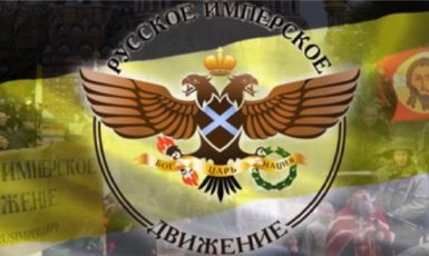 vk.com/rus_imperia