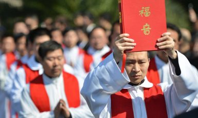 https://alexanderchow.wordpress.com/2015/03/13/christianity-as-a-chinese-religion/