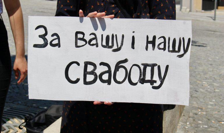 Facebook - Bělorusové v ČR