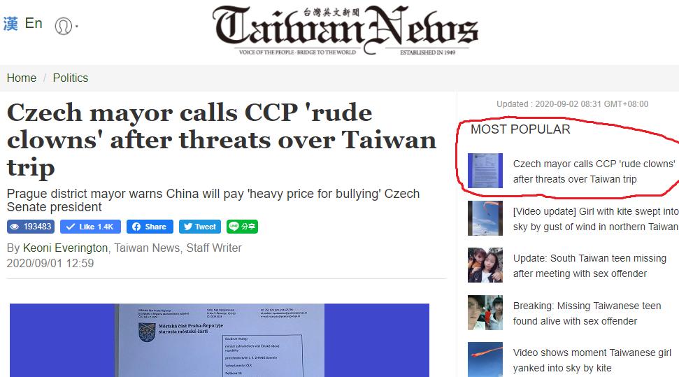 Printscreen Taiwan News