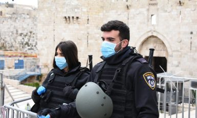 Israel Police / Facebook / Wikimedia Commons ()