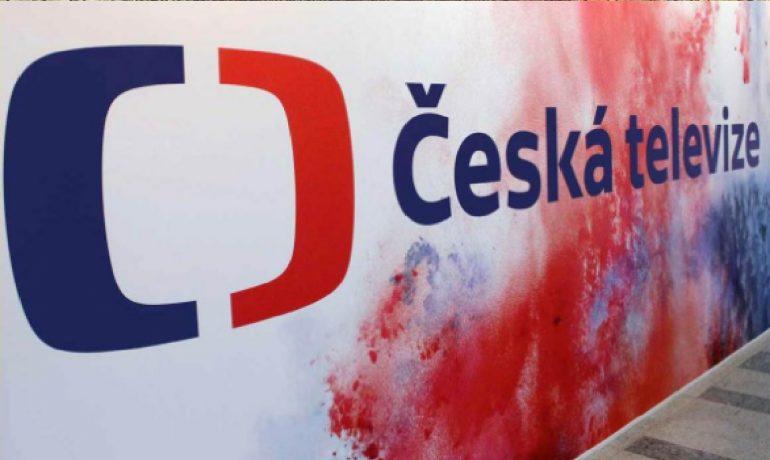 Česká televize, ilustrační foto (ČTK)