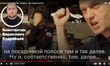 printscreen YT Alexej Navalnyj