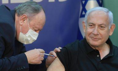 FB Benjamina Netanjahua