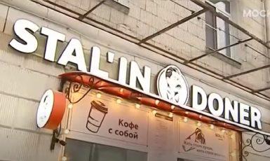 Malé stalinské občerstvení. (youtube)