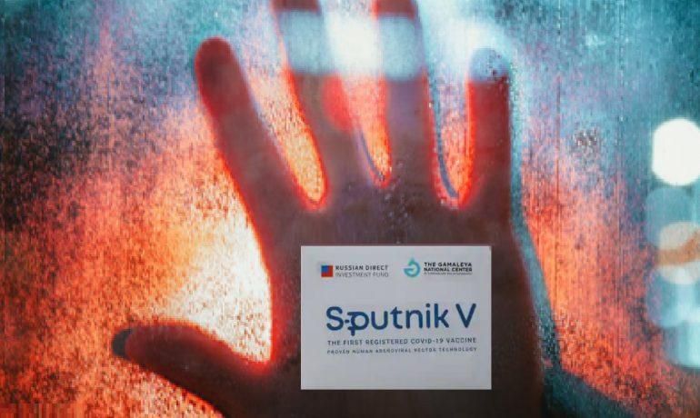 Sputnik V – ilustrační foto (Pixels/Josh Hild/F24)