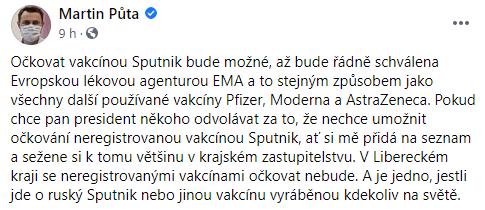 FB Martina Půty