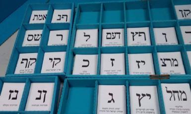 Box s volebními lístky, jak ho vidí volič za plentou. (Helena Beinish)