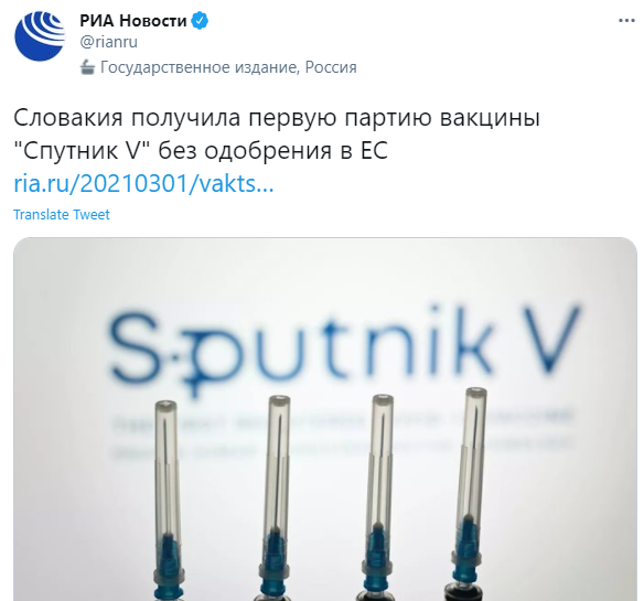 Twitter Ria Novosti