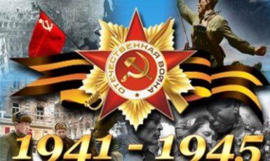 Rusko slaví v květnu vítězství ve zcela jiné válce než Evropa (wikimedia commons)