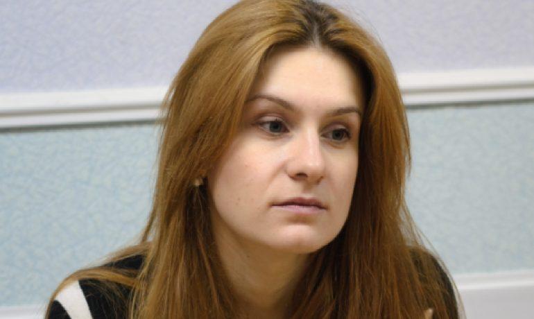 Maria Butina. (commons.wikimedia.org/CC BY-SA 2.0/Pavel Starikov)