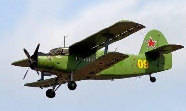 Letadlo AN-2, ilustrační foto. (commons.wikimedia/CC BY-SA 2.0)