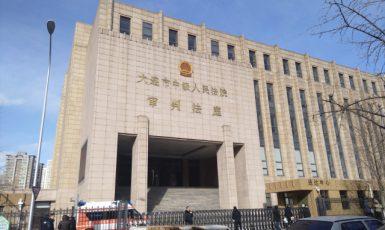 Čínský soud v Dalianu znovu soudí kanadského pašeráka drog (Profimedia)