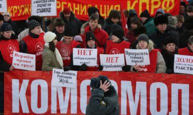 Někdy přijde komunistům i nějaká mládež. Komunistická demonstrace v Moskvě v roce 2009. (commons.wikimedia.org/CC BY-SA 3.0)