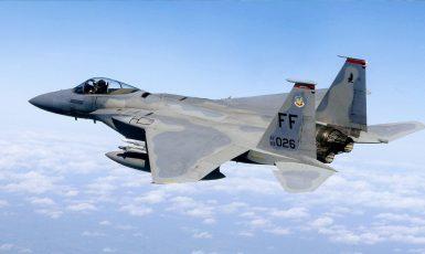Dva letouny F-15 ze základny v Massachusetts odstartovaly příliš pozdě. Ilustrační foto. (commons.wikimedia.org/Public Domain)